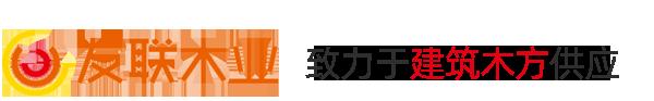 钦州亚博体育app下载苹果版加工厂